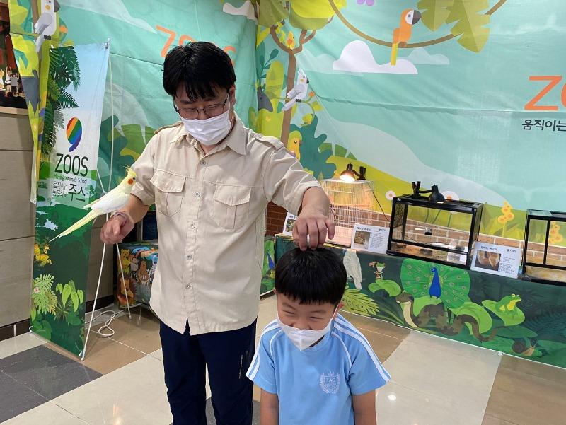 Zoo Day (9).jpg