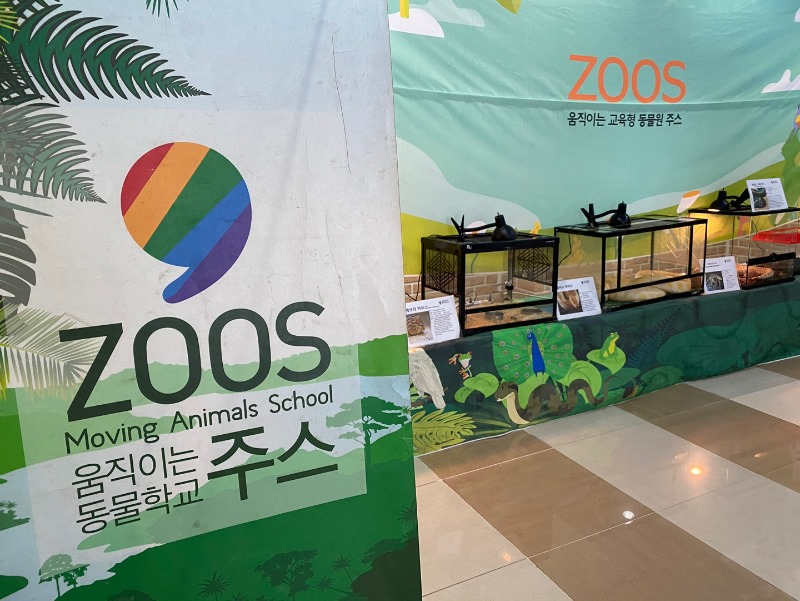 Zoo Day (21).jpg