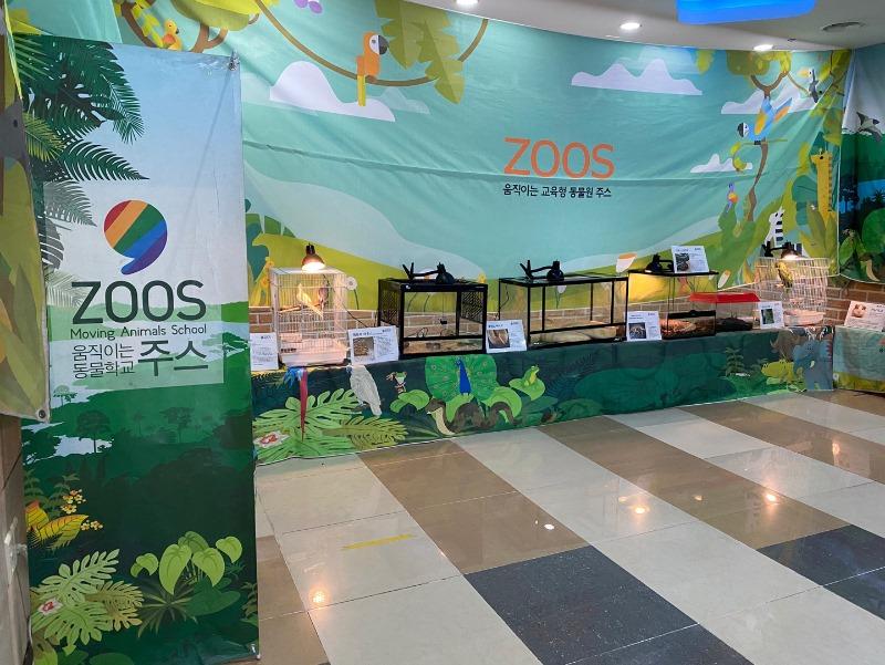 Zoo Day (22).jpg